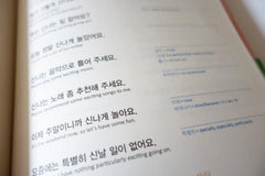 My Weekly Korean Vocabulary (Book 1 + 2)