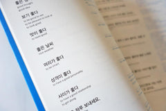My Weekly Korean Vocabulary Book 1 + Book 2