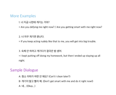 Slang Expressions in Korean (E-Book)