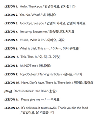 TTMIK Grammar Textbook Level 1