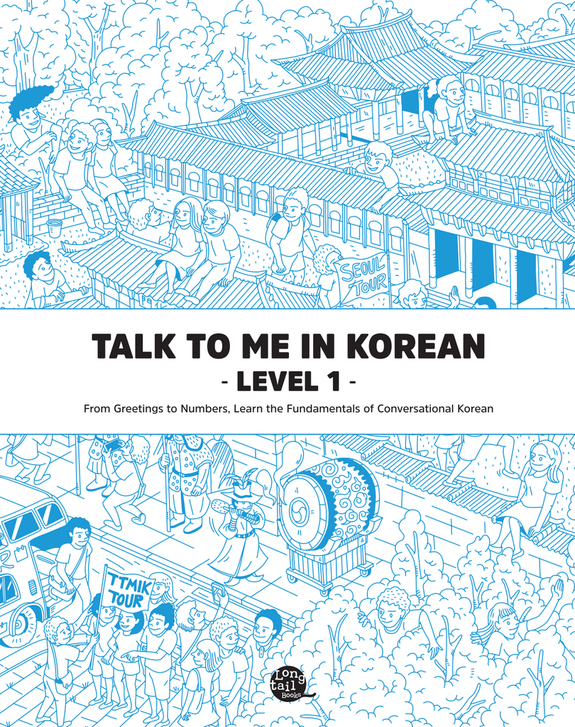Ttmik book level 1 international shipping my korean store based on the lessons available on our website and in the podcast but improved and edited to fit the book format so that you can learn korean on your kristyandbryce Choice Image