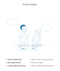 TTMIK Grammar Textbook Level 4