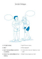 Level 5 Korean Grammar Textbook