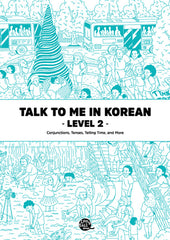 TTMIK Grammar Textbook Level 2