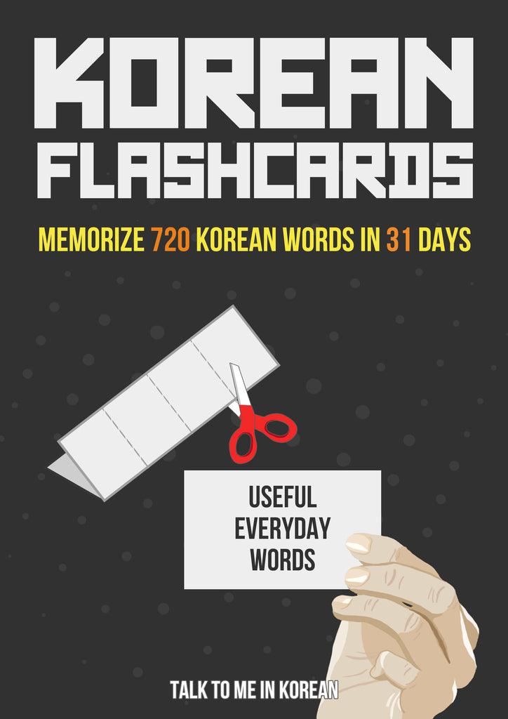 graphic relating to How to Make Printable Flashcards called Korean Flashcards: 720 Day-to-day Phrases in just 31 Times (E-guide