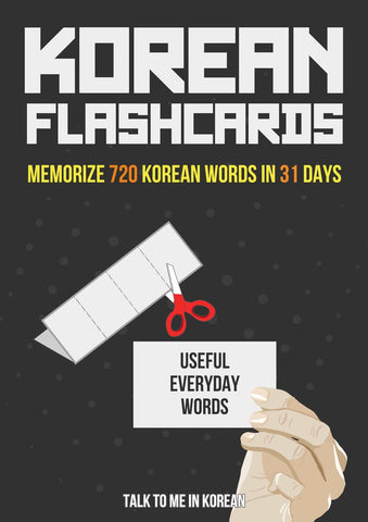 Vocabulary E-Book Bundle (Weekly Vocabulary + Flashcards) 40% Off