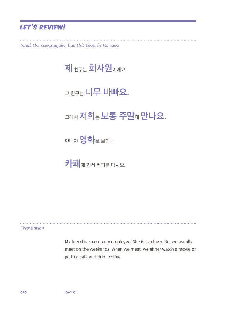 My first 500 korean words my korean store my first 500 korean words fandeluxe Image collections