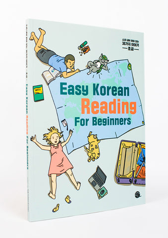 Easy Korean Reading For Beginners