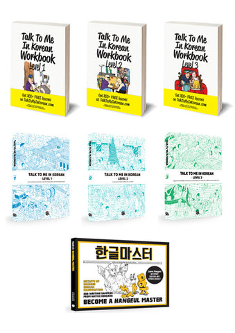 Beginner [Extended] Package (Hangeul Master + Level 1, 2, 3 Textbooks + Workbooks)