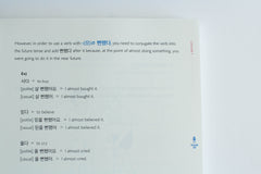 TTMIK Grammar Textbook Level 5