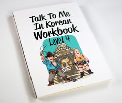 TTMIK Level 4 Workbook