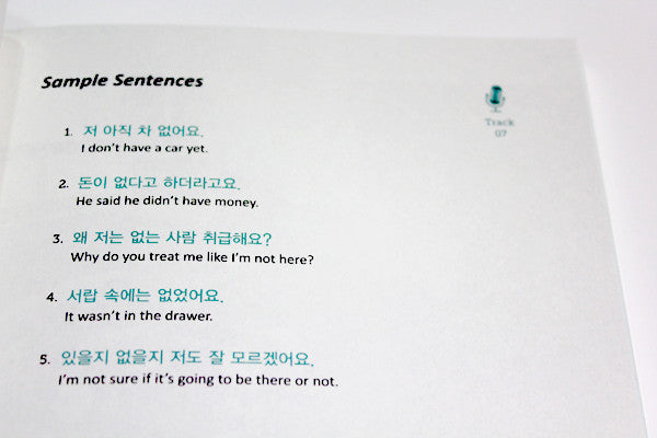 talk to me in korean workbook level 1 pdf