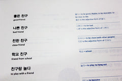 My Weekly Korean Vocabulary (Book 1)