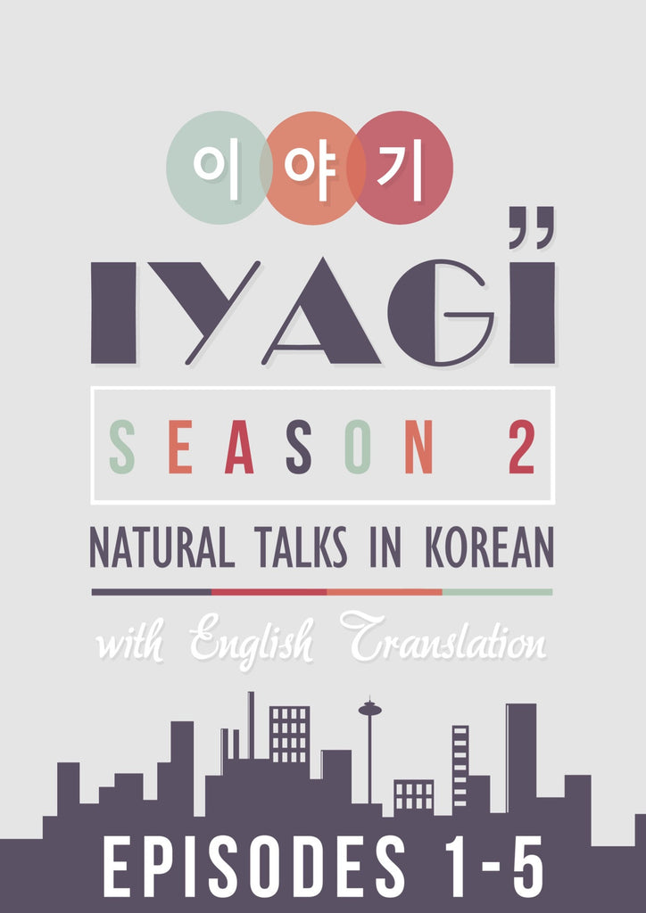 Iyagi Season 2: Episodes 1-5 (Natural Conversations in Korean)