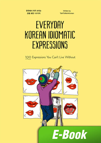 Everyday Korean Idiomatic Expressions - E-book ($11.99)
