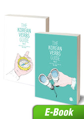 The Korean Verbs Guide - E-book ($15.99)