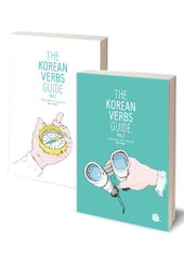 The Korean Verbs Guide - Book