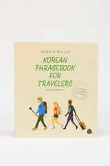 Korean Phrasebook For Travelers