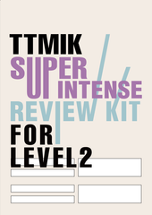 Super Intense Review Kit - Level 2 (E-book)