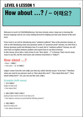 [E-book] TalkToMeInKorean Level 6 Compilation