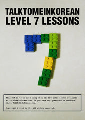 [E-book] TalkToMeInKorean Level 7 Compilation