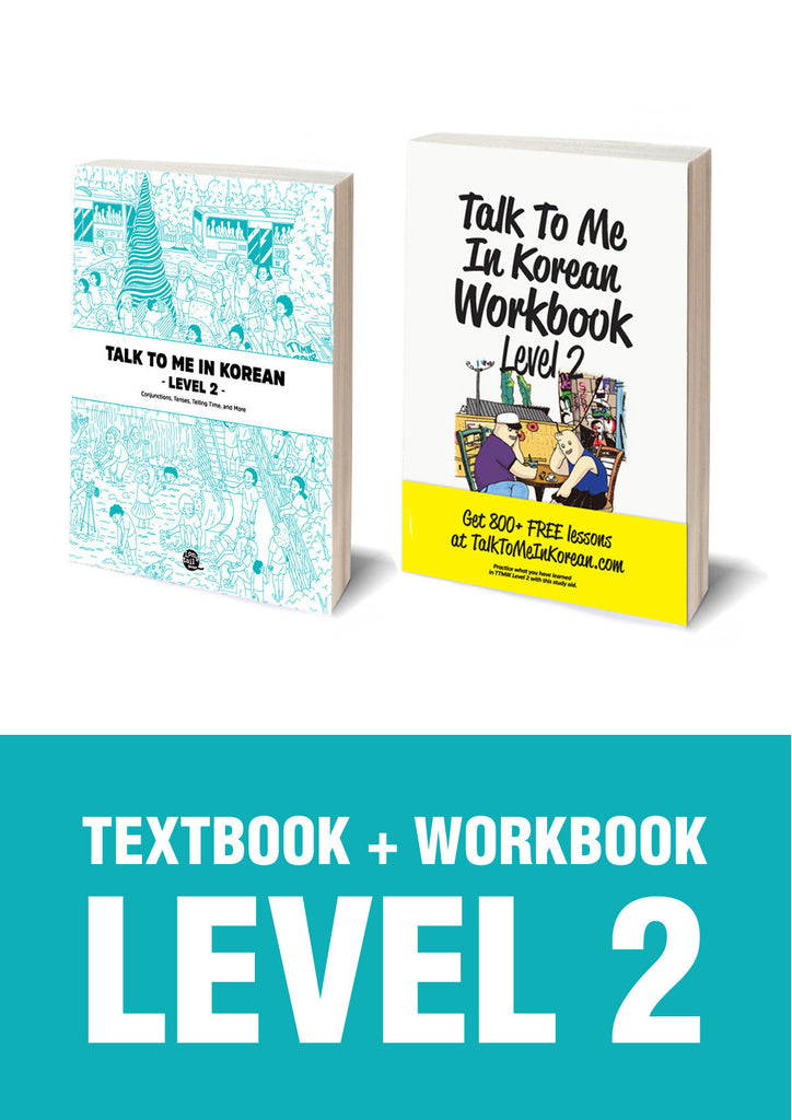 Level 2 Package (Grammar Textbook + Workbook) - My Korean Store