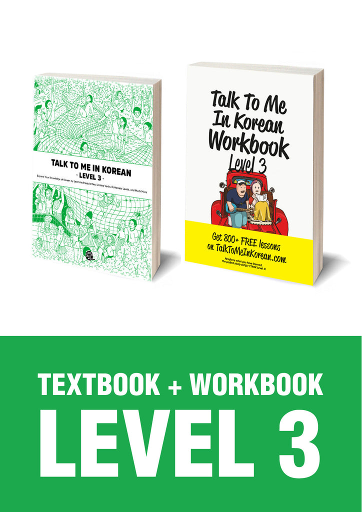 TTMIK Level 3 Package (Grammar Textbook + Workbook)