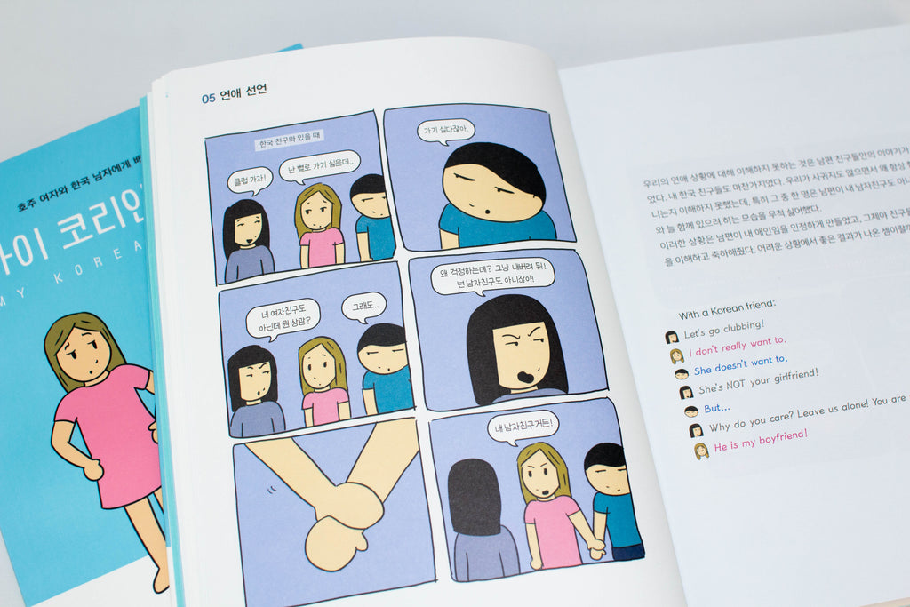how to make a comic book out of paper