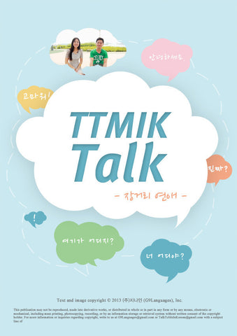 TTMIK Talk - Long-distance Relationship