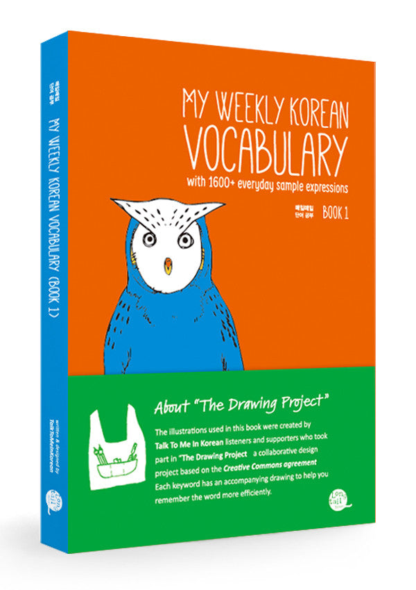 My Weekly Korean Vocabulary Book 1