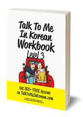 All TalkToMeInKorean Books (19 Books Sent via Express Mail)