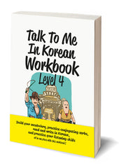 Level 4 Korean Grammar Workbook
