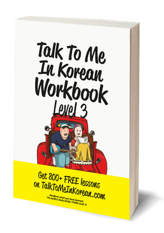 TTMIK Level 3 Workbook