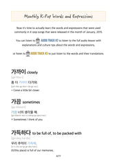 Monthly K-Pop Words - January 2015