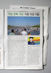 News In Korean - July 2015 (27 articles)
