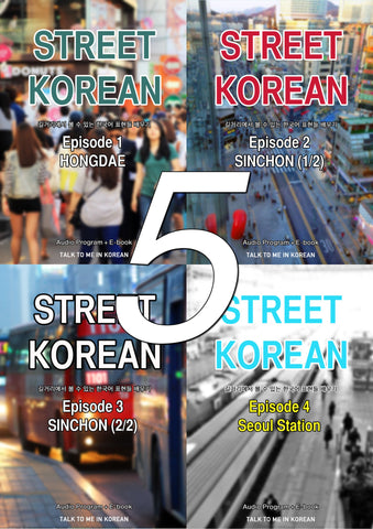 5 E-books and Audio Lessons from Street Korean (Video + Transcript + Translation + Audio Lesson) (222 minutes)