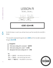 TTMIK Level 4 Package (Grammar Textbook + Workbook)
