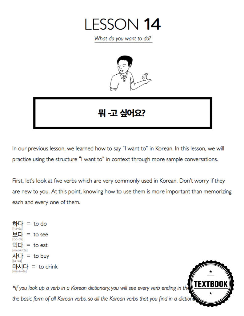 Level 1 Package (Grammar Textbook + Workbook) - My Korean Store