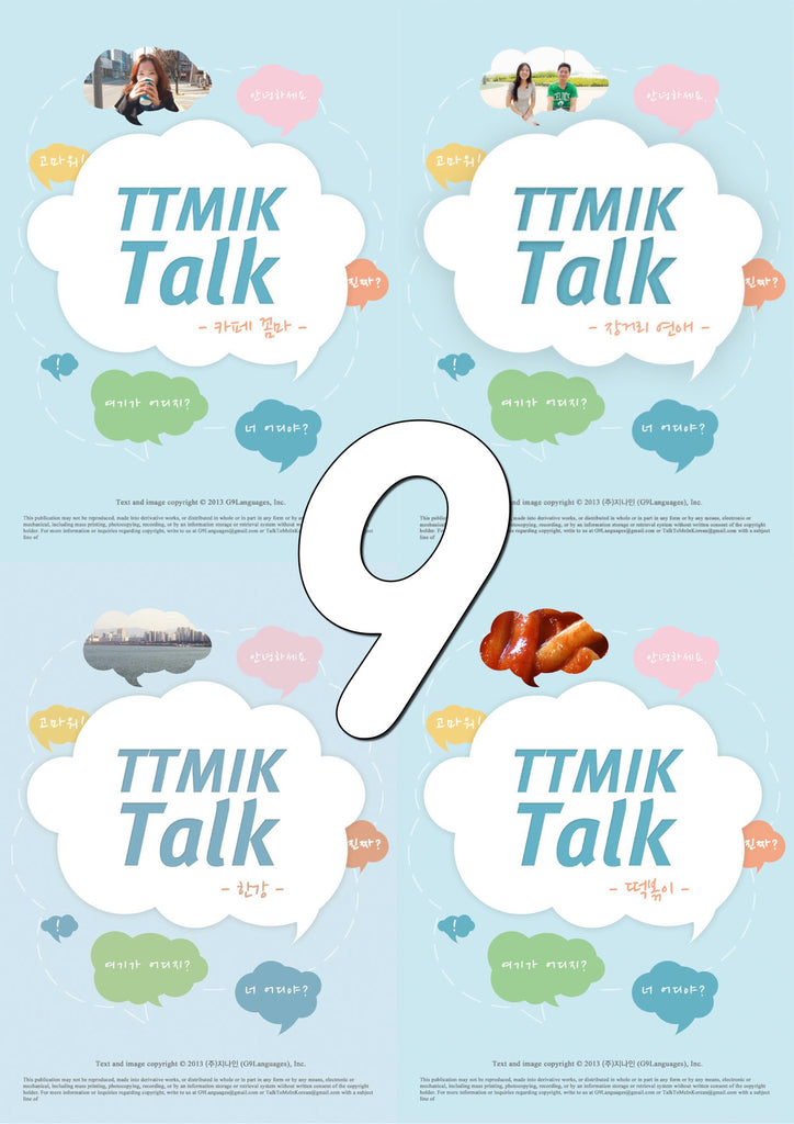 9 E-books with TTMIK Talk videos (transcript + translation + video + mp3) (60 minutes)