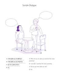 Level 3 Korean Grammar Textbook