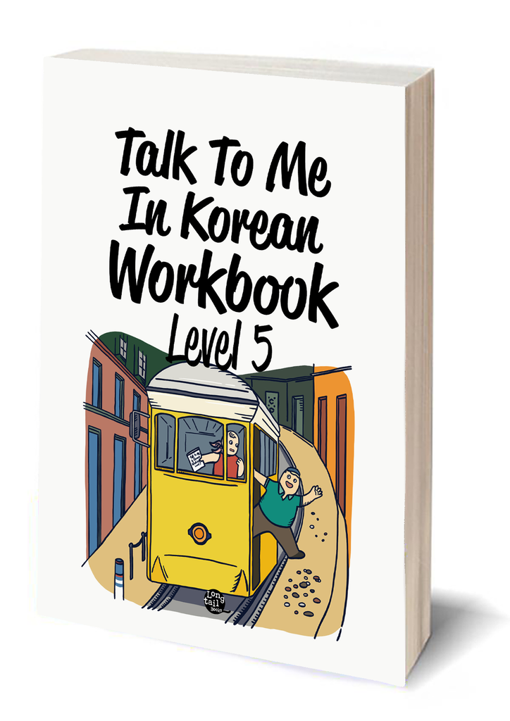 Level 5 Korean Grammar Workbook