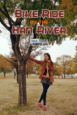 Han River Bike Ride (Video + Transcript + Translation + Vocab List)