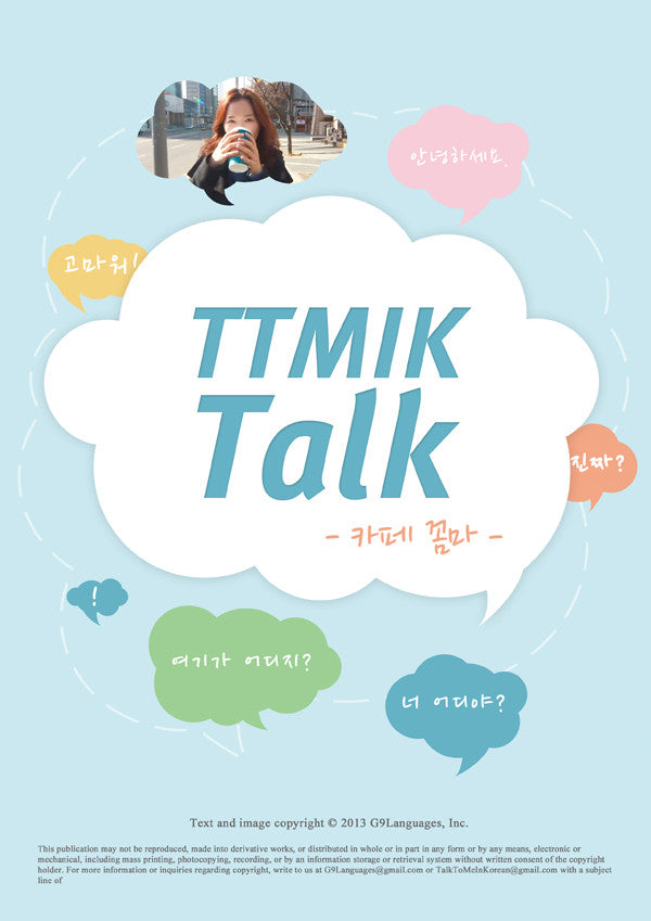 TTMIK Talk - Cafe Comma