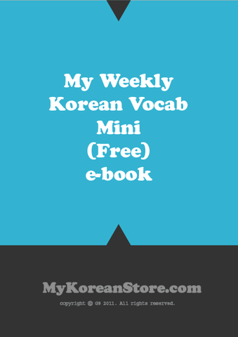 [E-book] My Weekly Korean Vocab Mini (Free) e-book