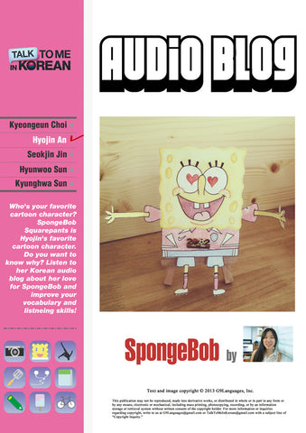 TTMIK Audio Blog - Hyojin - SpongeBob