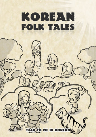 [E-Book] Reading In Korean: Korean Folk Tales & Aesop's Fables