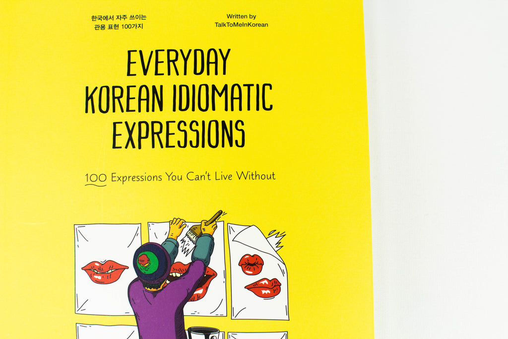 Everyday Korean Idiomatic Expressions - My Korean Store