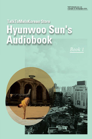 [E-book] Hyunwoo's Audiobook (mp3 + e-book)