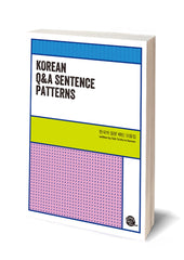 Korean Q&A Sentence Patterns (Textbook)