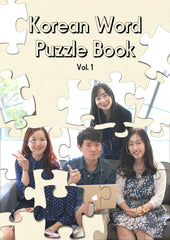 Korean Word Puzzle Book